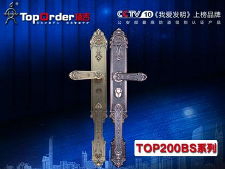 指纹锁厂家-陕西哪里可以买到划算的指纹锁