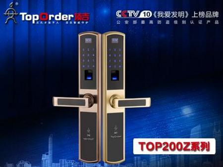 商洛密码锁-陕西口碑好的密码锁供应