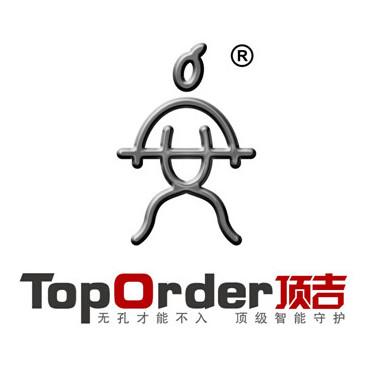 西安区域有品质的密码锁_密码锁公司