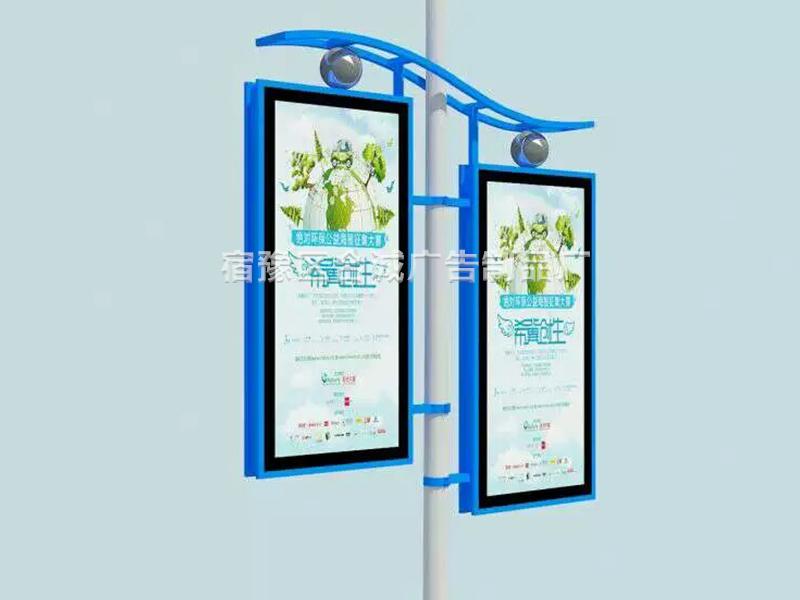 天津灯杆灯箱-宿迁哪里有卖质量好的灯杆灯箱