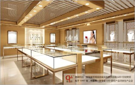 登峰科技提供热卖LED珠宝照明轨道灯_代理珠宝店