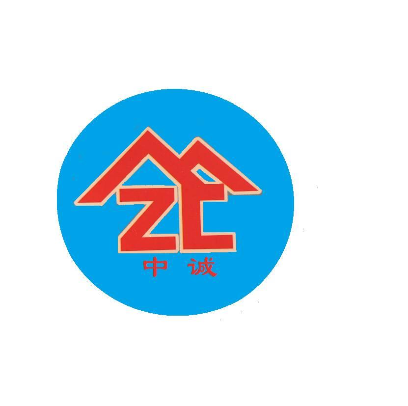 杭州中诚集装箱移动板房有限公司