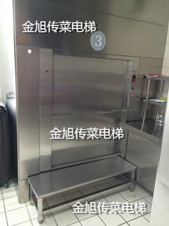 实惠的西宁传菜电梯价格西宁口碑好的杂物电梯西宁杂物电梯-青海金旭电梯提供品牌好的西宁传菜电梯