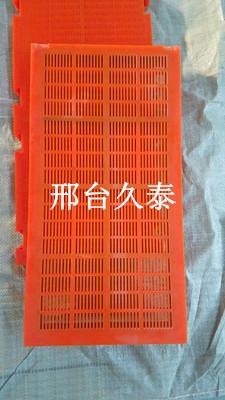 物超所值的聚氨酯筛板推荐_610|305聚氨酯筛网