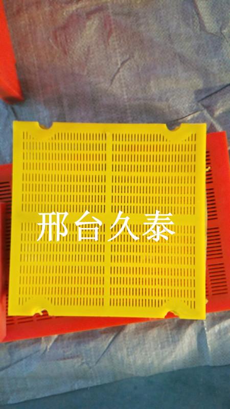 想买优惠的聚氨酯筛板就到久泰筛分设备——橡胶筛网厂家