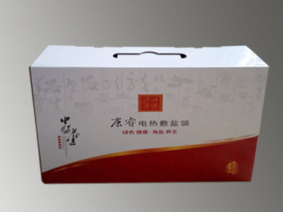 热敷盐礼盒加工|可信赖的热敷盐礼盒产品信息