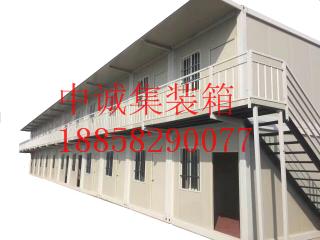 建筑工地集装箱房屋-上哪买价格合理的集装箱式活动房