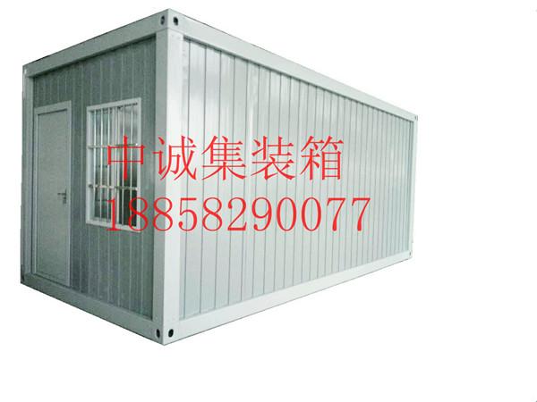 标准箱租赁|上哪买实用的集装箱式活动房