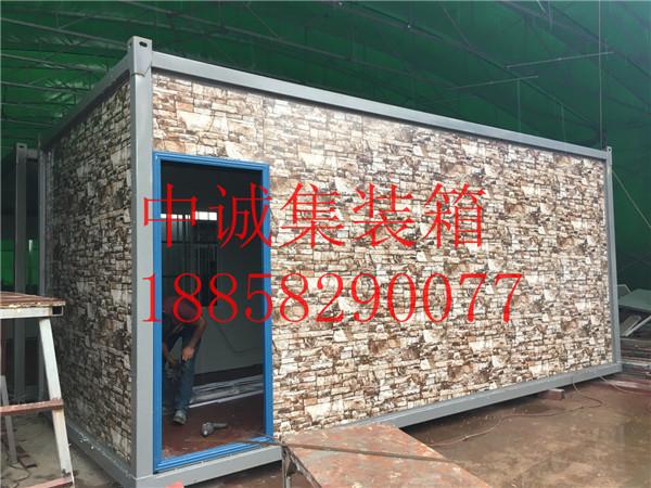 集装箱定制-选质量好的集装箱移动板房,就到杭州中诚集装箱