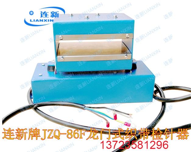 批發微型平臺式織帶檢針器_廣東靠譜的微型平臺式織帶檢針器供應商是哪家