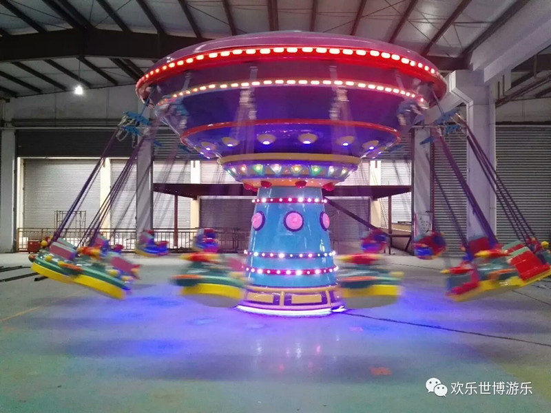 创新的新款16座豪华太空飞椅就在中山世博游艺_西瓜飞椅