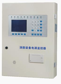 西安好的消防电源监控器 SDFP6000