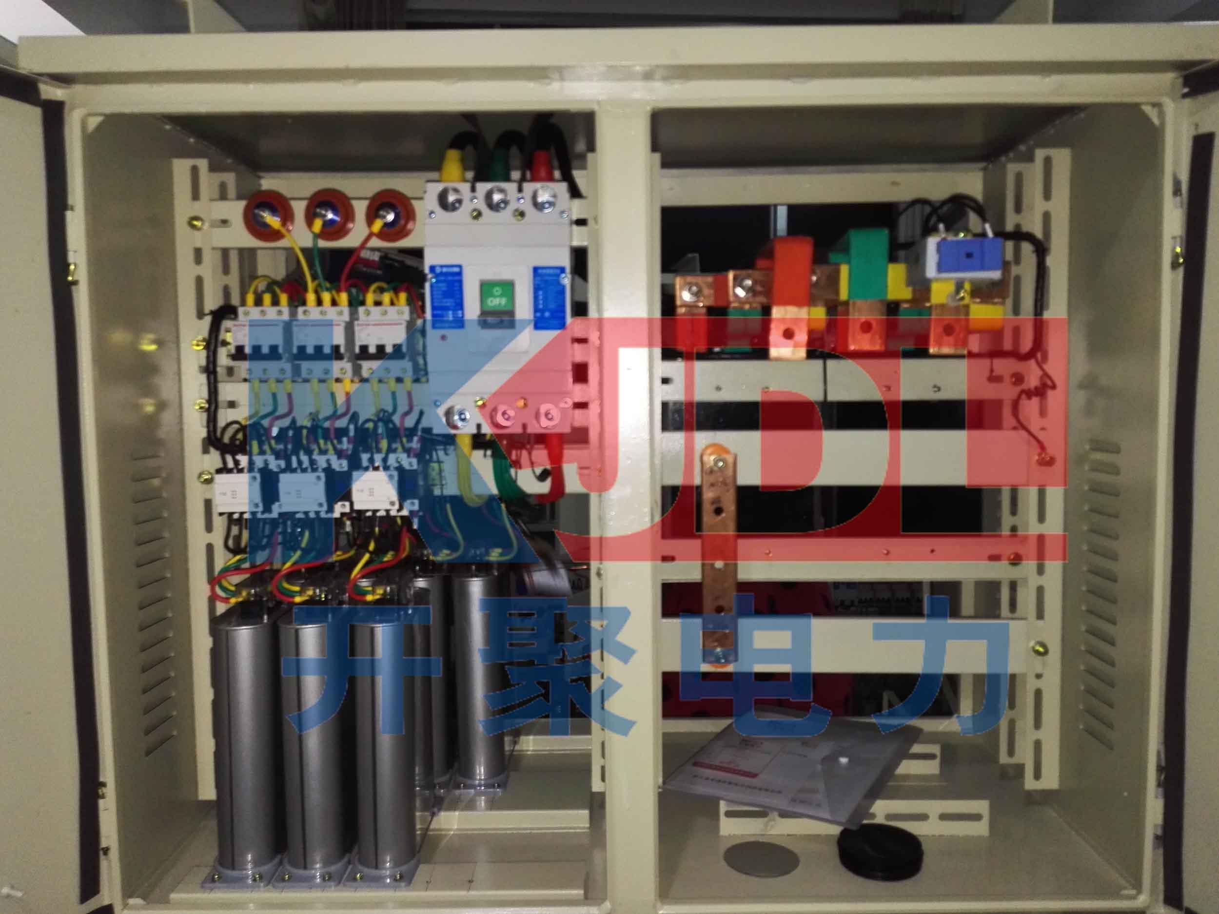 开聚电力科技_低压无功补偿装置价格优惠,智能的低压补偿柜