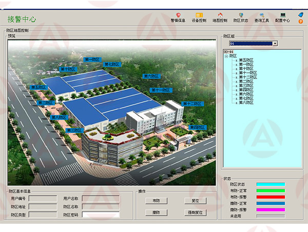 AILIFU总线报警软件-广东物超所值的报警管理中心软件