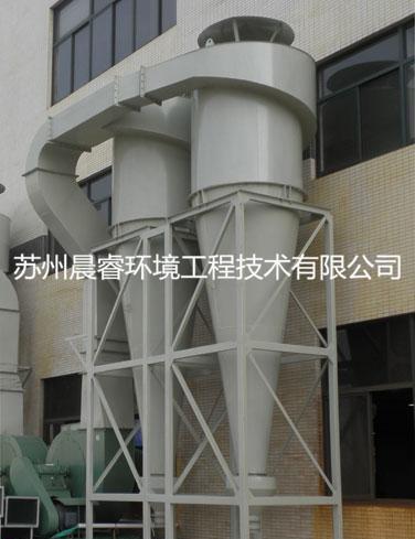 苏州晨睿质量良好的除尘器出售 盐城脉冲滤筒除尘器