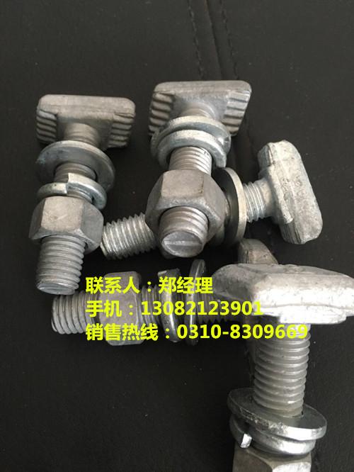 厂家批发哈芬槽带齿T型螺栓|找质量好的哈芬槽带齿T型螺栓就到千多昌紧固件