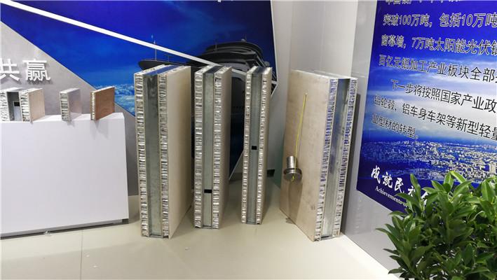 价位合理的铝蜂窝墙板建筑用轻质铝蜂窝墙板_北京中科乐华建材提供的铝蜂窝墙板口碑怎么样