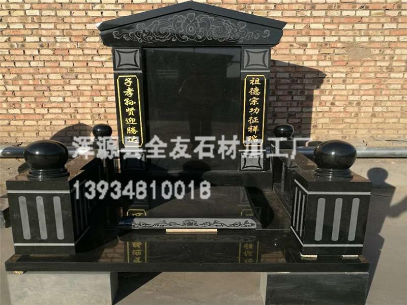 山西黑墓碑厂家-优惠的国内墓碑全友石材供应