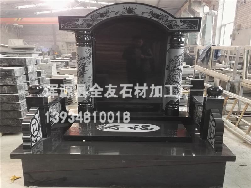 中国黑墓碑雕刻_哪里可以买到实惠的国内墓碑