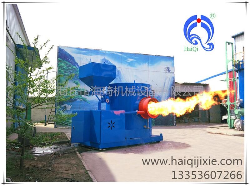生物质颗粒燃烧机厂家