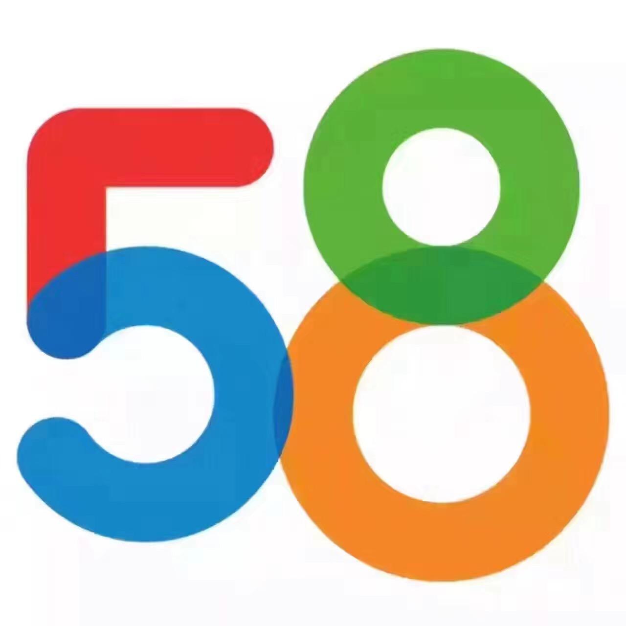 临沂专业的临沂58同城招聘,你首要选择_郯城临沂58同城