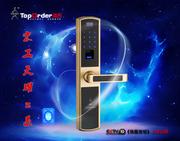 十大指纹锁品牌 西安高性价智能门锁推荐