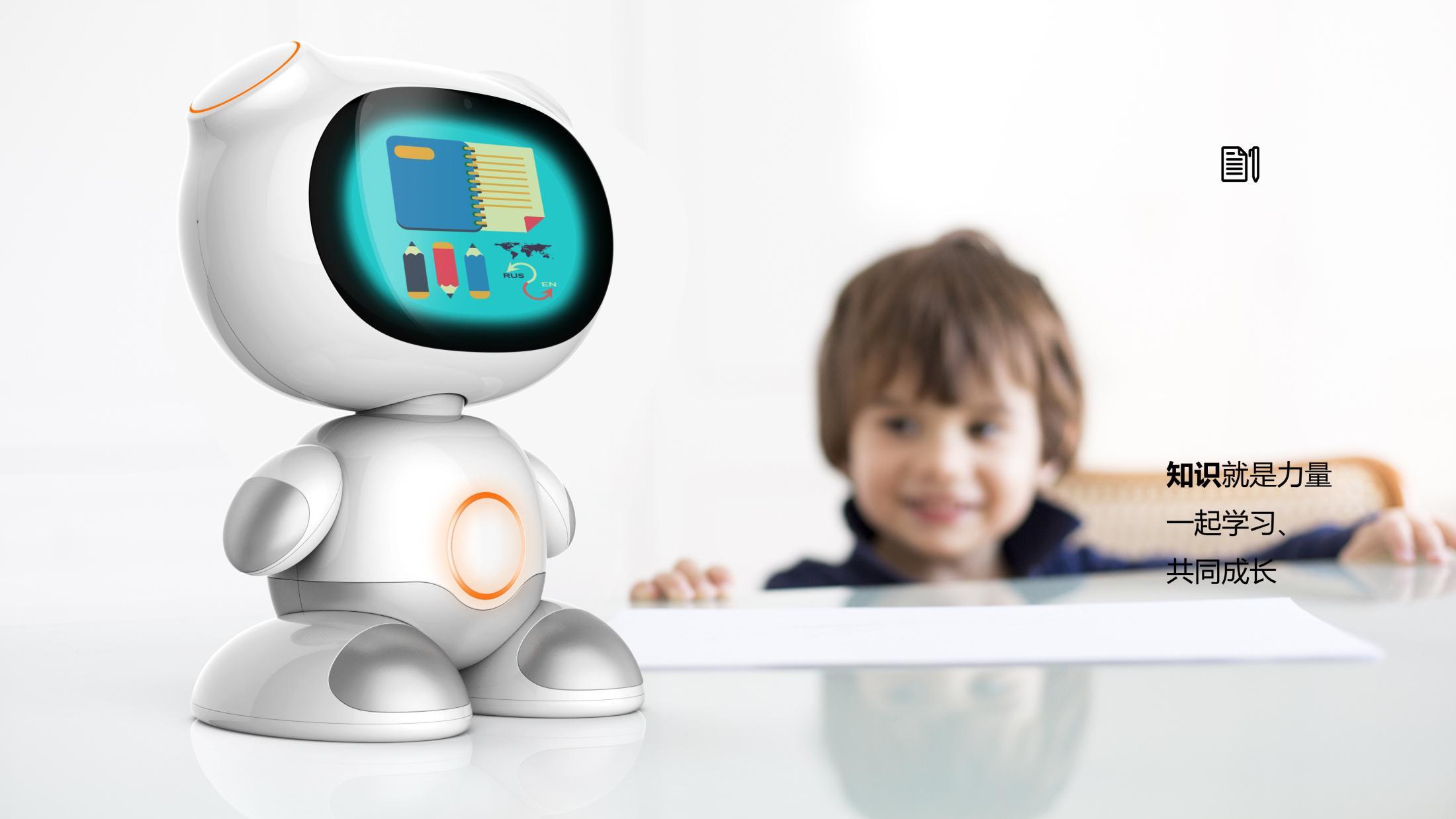 廣州哪里有供應高性價智能早教機器人_如何選購智能早教機器人