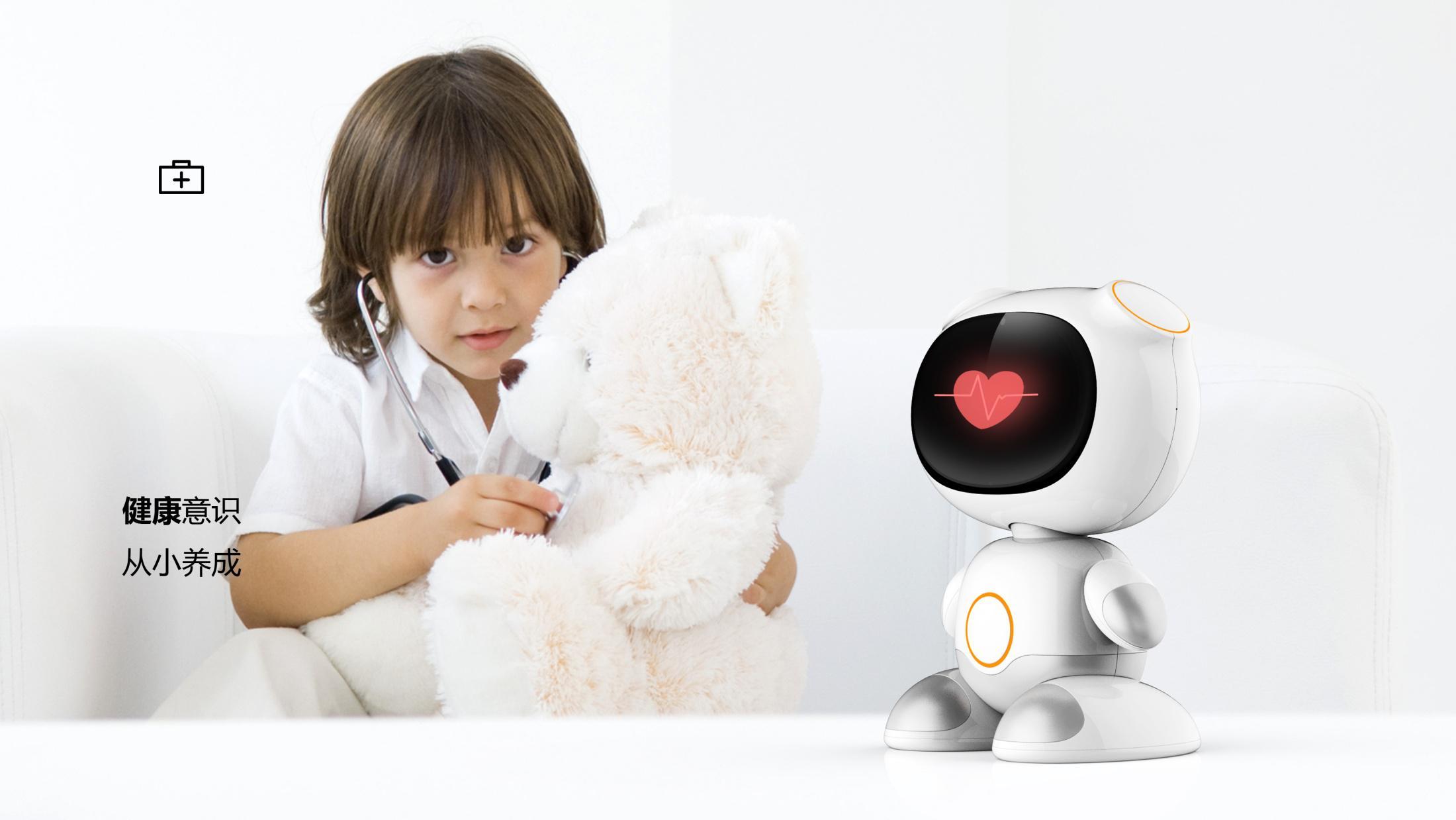 儿童早教机怎么样-广州儿童早教机加盟可靠放心