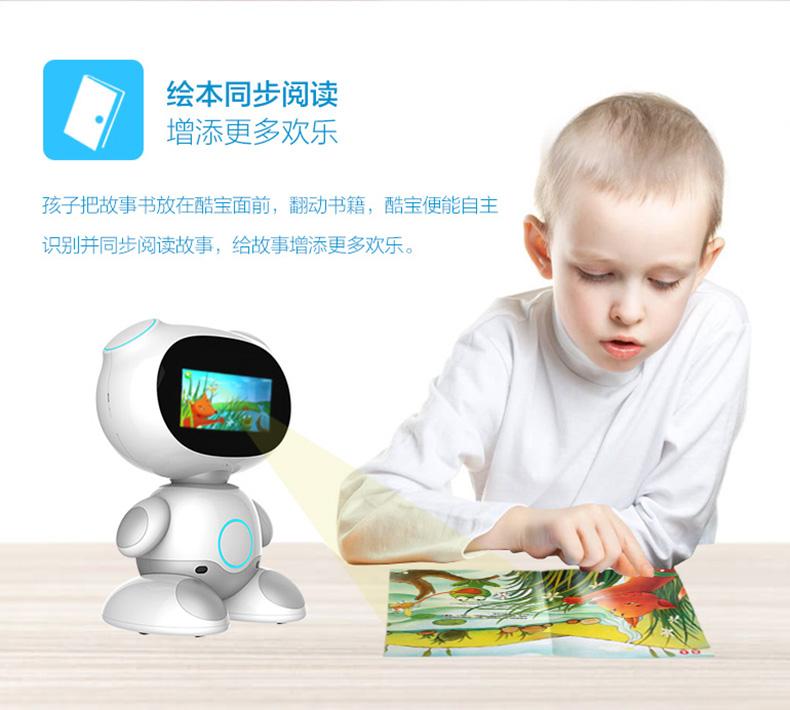 机器人厂家 实惠的智能早教机器人在哪里可以买到