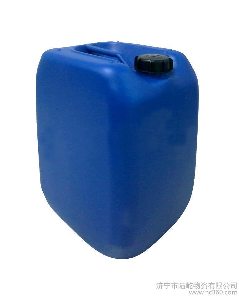 广东质量好的橡胶美耐底水性离型剂水性脱模剂-供应_水性离型剂厂家供应