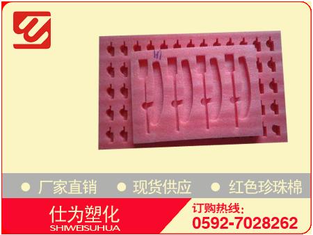 漳州彩色珍珠棉|厦门仕为塑化供应同行中销量好的黑色珍珠棉
