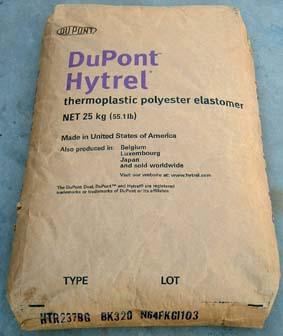 TPE HTR8441塑料供货商——TPEHTR8441美国杜邦代理商可信赖