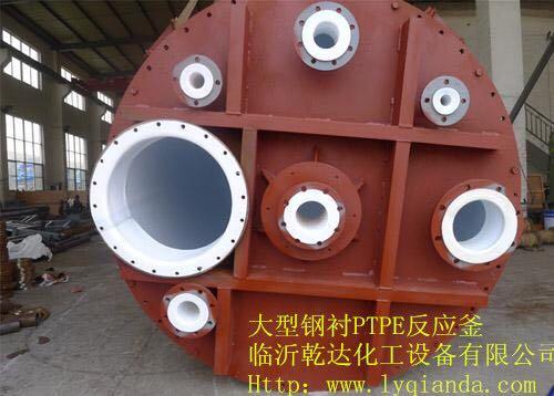 临沂乾达化工设备有限公司-耐酸管道衬氟管道