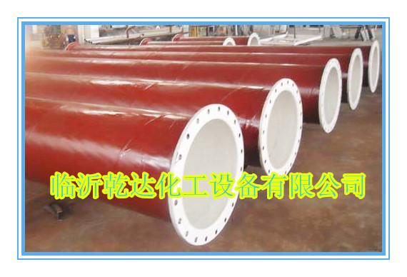 临�shi透踔�铁管件厂家推荐_四chuangang衬四氟管道批fa