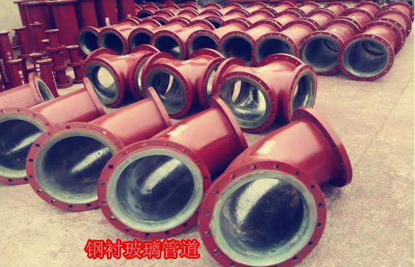 低铬铸铁管件专业供应商_耐酸铸铁管件批发
