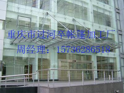 玻璃篷价格-买玻璃篷到重庆市过河卒帐篷
