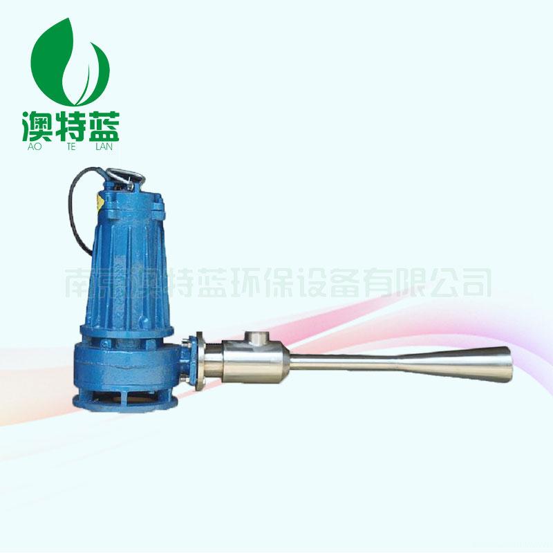 射流曝气机材质|江苏报价合理的射流曝气机供应