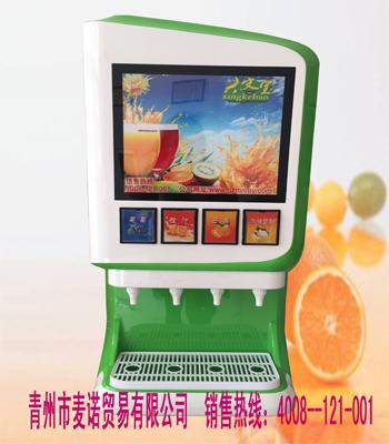 【推荐】【青州麦诺贸易】【兴客宝】饮料,餐饮饮料的理想选择