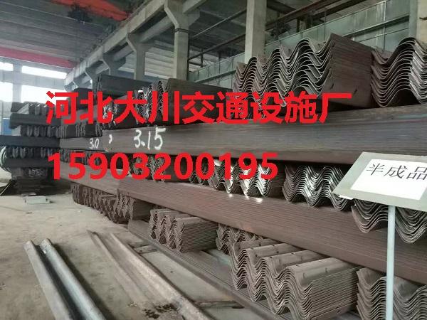 大川交通设施专业供应护栏板,贵州厂家直销护栏板