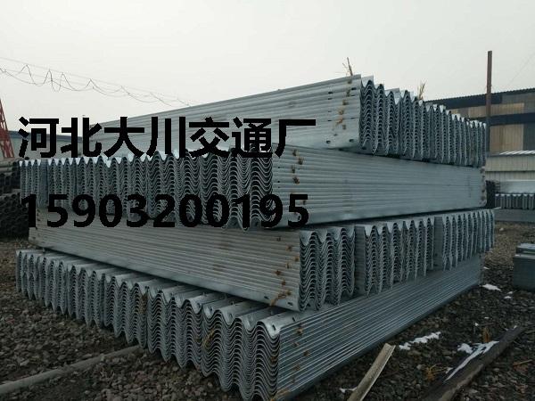 厂家直销二波护栏板 波?#20301;?#26639;板专卖店-大川交通设施专业供应护栏板