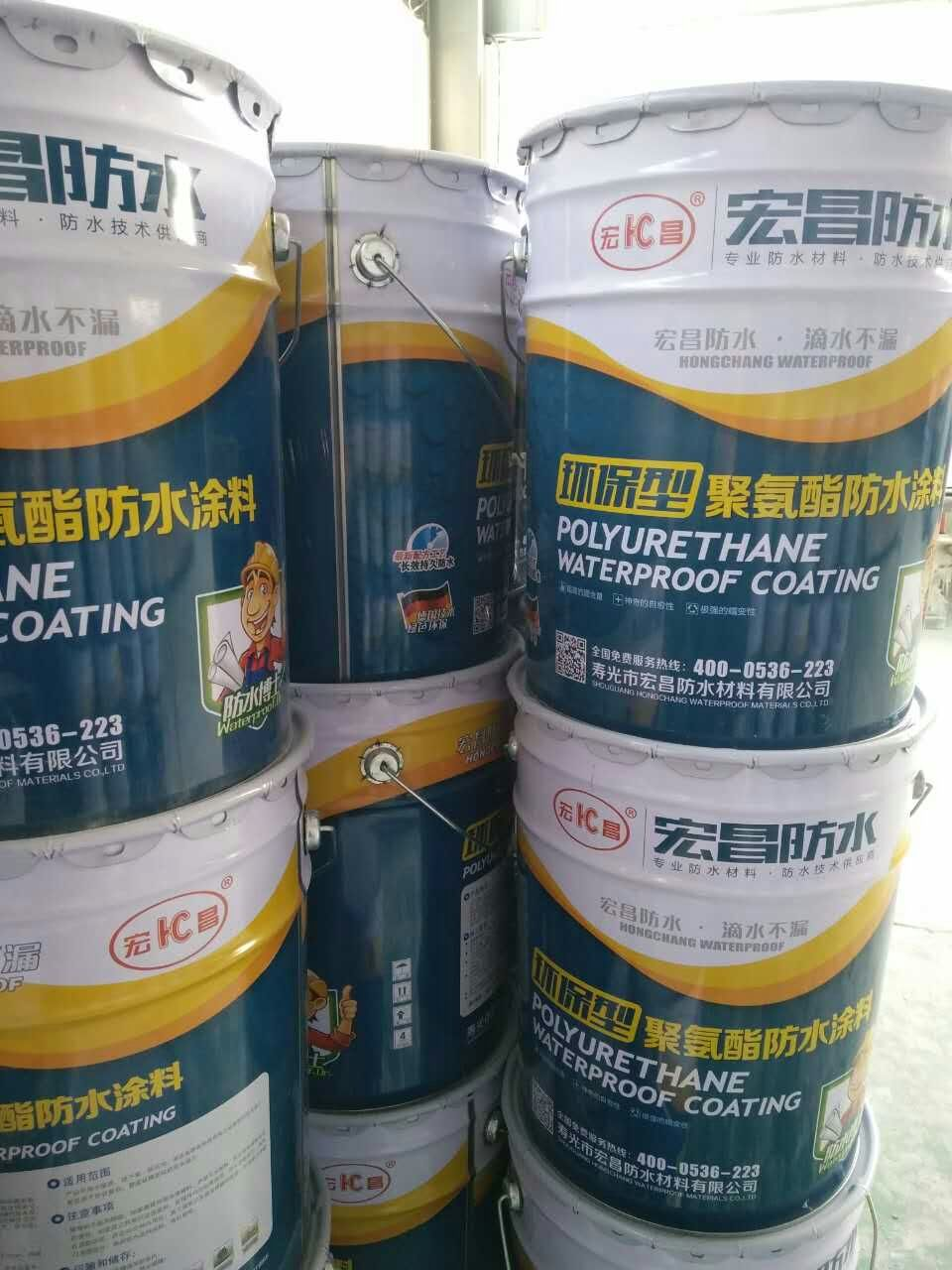 聚氨酯防水涂料廠家|物超所值的聚氨酯防水涂料推薦
