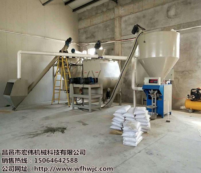 价格好商量【宏伟】湖北干粉砂浆设备,安徽干粉砂浆设备