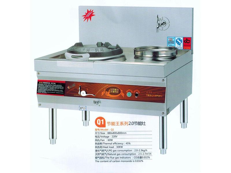 甘肃炉具_供应兰州划算的厨房设备