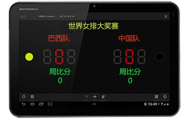 北京体育考试设备-品质可靠的体育考试设备当选灵信体育