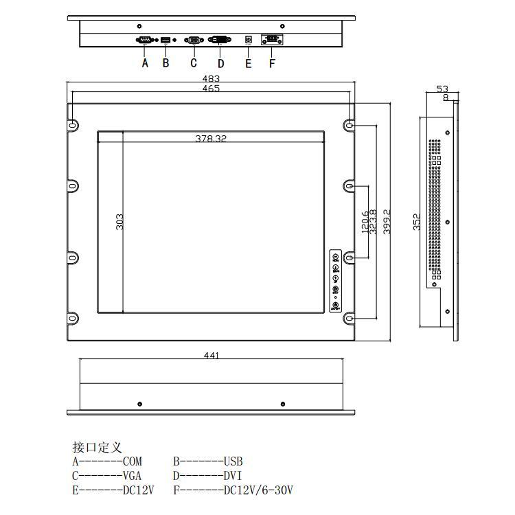 北京优良的19寸上架式工业显示器-M1901CU厂家直销|上架式显示器