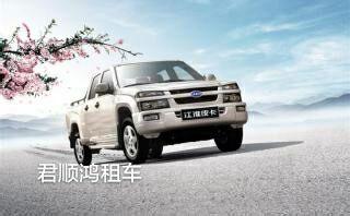 西藏君顺鸿越野车出租哪家口碑好 西藏汽车租赁
