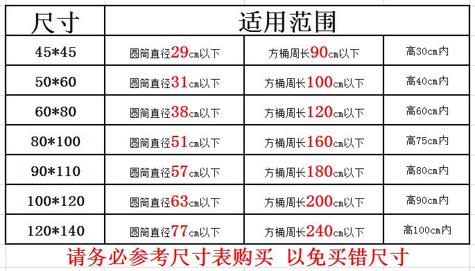 垃圾袋厂家市场价格|象山丹峰塑料_声誉好的垃圾袋供应商