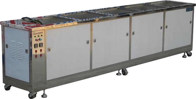 尚福盛提供好的超声波清洗设备_厦门超声波清洗设备厂家