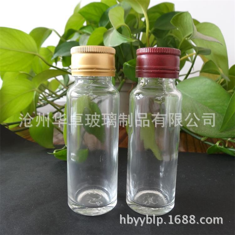 50ml透明模制口服液瓶供应|荐_华卓玻璃制品价格合理的,50ml透明模制口服液瓶供应