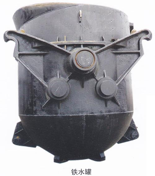 鐵水罐檢修|河北劃算的澆筑包